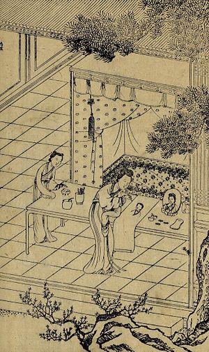 The Peony Pavilion - Image: Mudan Ting Huanhun Ji