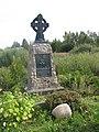 Mugreevo-Nikol'skoe. Monument to Pozharsky.jpg