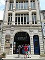 Musée des Commerces d'autrefois de Rochefort (17).JPG