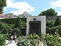 Musee Rodin - panoramio.jpg
