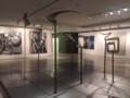 Museu de arte contemporânea da Universidade de São Paulo 09.png