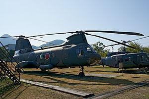 Museum of JGSDF Camp Zentsuji Kagawa Pref04n.jpg