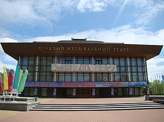 Khabarovsk - Image: Musical Comedy Theater