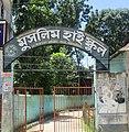 Muslim High School.jpg