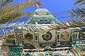 Muttrah Mosque 4.jpg