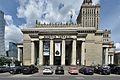 Muzeum Techniki i Przemysłu NOT Pałac Kultury i Nauki.jpg