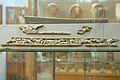 Mycenaean ivory carving, Delos, 143389.jpg