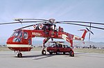 N9125M - SIKORSKY S-64E Sky Crane.jpg