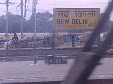NDLS rail station hoarding.jpg