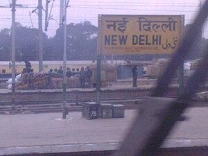 NDLS railway station