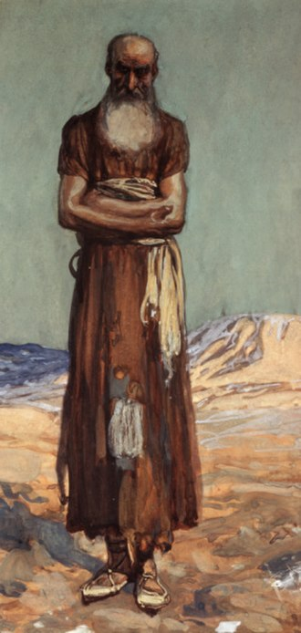 Nahum - Nahum (watercolor circa 1888 by James Tissot)