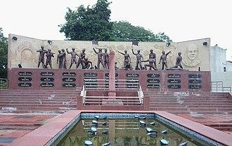 Namantar Shahid Smarak - Image: Namantar Shahid Smarak Nagpur