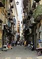 Napoli - Via San Biagio dei librai (Spaccanapoli).JPG