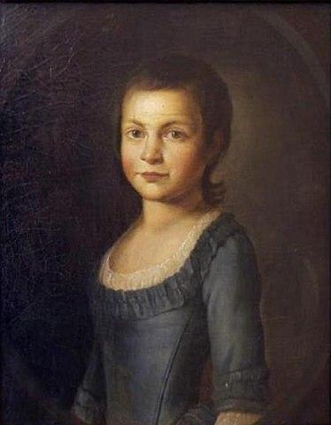 Наталья, дочь