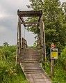 Nationaal Park Weerribben-Wieden. Wandeling over het Laarzenpad door veenmoeras van De Wieden 03.jpg