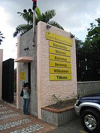 Jard n bot nico nacional de santo domingo wikipedia la for Jardin botanico costo entrada
