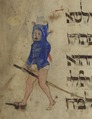 National Library of Israel, image from the Rothschild Haggadah, high resolution 486081 015.tif