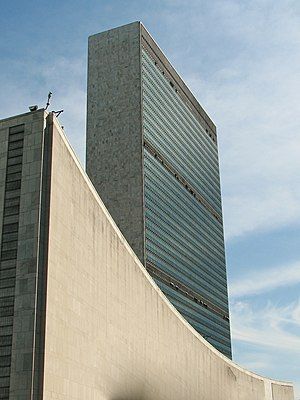English: New York City - United Nations Headqu...