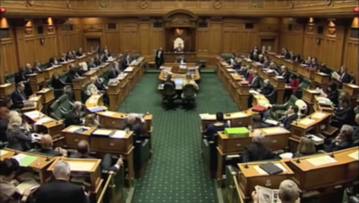 Chamber pictured during a debate by members of the 49th Parliament, 11 June 2011 New Zealand House of Representatives Debating Chamber.png