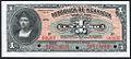 Nicaragua 1 Peso banknote.jpg