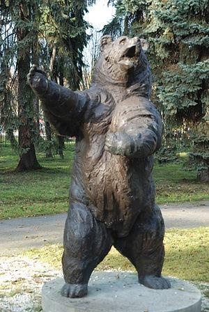 Wojtek (bear) - Monument to Wojtek in Jordan Park, Kraków