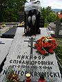 Nikifor Krynicki grave.jpg