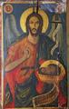 Nikola Mihaylov Zheglyane Church St John the Baptist Icon.png