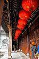 Ningbo - Tianyi Pavilion Museum 06.jpg