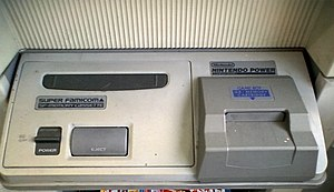 Nintendo Power (cartridge) - The flash writer at a Nintendo Power kiosk for adding games to flash cartridges
