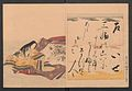 Nishikizuri onna sanjūrokkasen-Courtiers and Urchins, frontispiece for the album Brocade Prints of the Thirty-six Poetesses MET JIB5 008.jpg