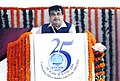 Nitin Gadkari addressing at the foundation stones laying ceremony of Jawaharlal Nehru Port Trust Special Economic Zone and Port Connectivity Road, at Sheva, in Navi Mumbai, Maharashtra on August 16, 2014.jpg