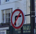No right turn sign in a street of London.png
