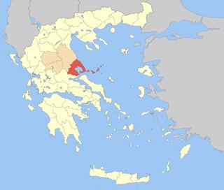 Magnesia Prefecture Former prefecture in Thessaly, Greece