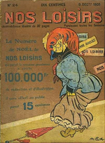 Image illustrative de l'article Nos loisirs
