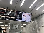 Notice of delaying in Hakata Station.jpg