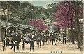 Nunobiki Road Kobe postcard.jpg