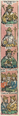Nuremberg chronicles f 123r 1.png