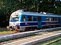 OSE Class 621 on Edessa.jpg