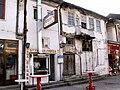 Ohrid Burek (3435408494) (3).jpg