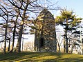 Old Powder House (Somerville, Massachusetts) - DSC04318.JPG