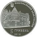 Oleksa Novakivskyy a.jpg