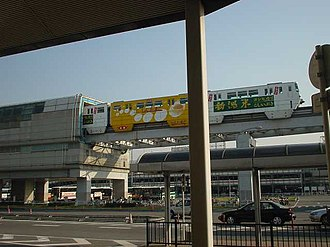 Itami Airport - Osaka Monorail train leaving Osaka Airport Station