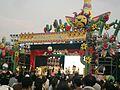 Osaka King 2006 (1).jpg