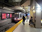 Outbound train at Van Ness station, June 2017.JPG