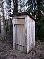 Outhouse 2015.JPG