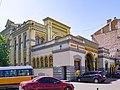 P1620233 Руставелі Шота вул., 13.jpg