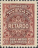 PANAMA - 1903 - too late fee.jpg