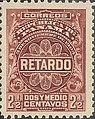 PANAMA - 1903 - too late fee.jpg