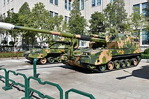 PLZ-05 - PLZ-05 Self-Propelled Artillery