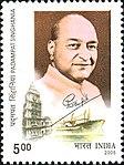 Padampat Singhania 2005 stamp of India.jpg